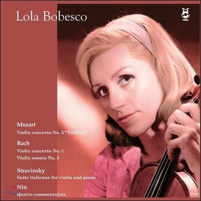 Lola Bobesco 롤라 보베스코 1960년대 루마니아 방송국 녹음 2집 [3 LP]