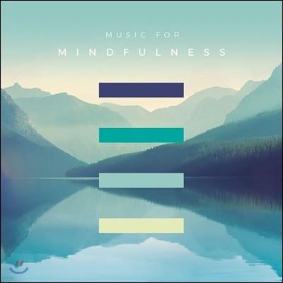 마음챙김을 위한 음악 (Music For Mindfulness)