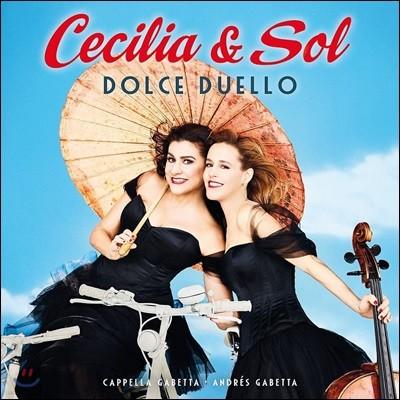 Cecilia Bartoli / Sol Gabetta 체칠리아 & 솔 - 돌체 두엘로 (Dolce Duello) [하드커버 딜럭스 에디션]