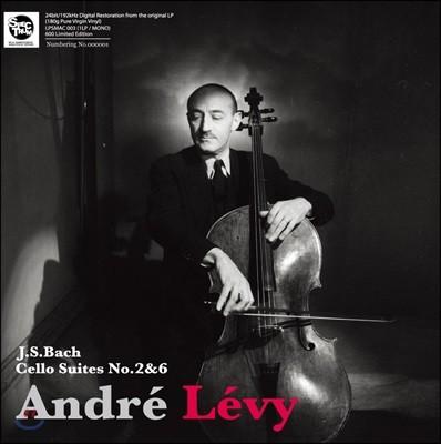 Andre Levy 앙드레 레비의 바흐: 무반주 첼로 모음곡 3집 - 2번, 6번 (J.S. Bach: Cello Suite Vol.3 - BWV 1008 1012) [LP]