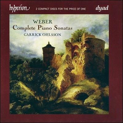 Garrick Ohlsson 베버: 피아노 소나타 전집 (Weber: Complete Piano Sonatas)