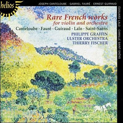 Philippe Graffin 희귀 프랑스 작품집 - 바이올린과 오케스트라를 위한 (Rare French works - for violin & orchestra)
