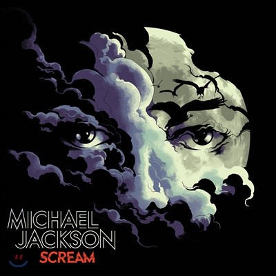 Michael Jackson (마이클 잭슨) - Scream [할로윈 데이 컬렉션]