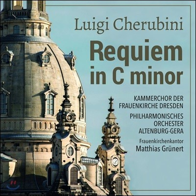 Matthias Grunert 케루비니: 장송 행진곡, 하이든의 죽음에 덧붙인 송가, 레퀴엠 (Cherubini: Requiem In C Minor, Marche Funebre)