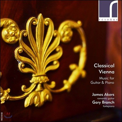 James Akers 고전주의 시대 기타와 피아노를 위한 작품집 (Classical Vienna: Music For Guitar & Piano)