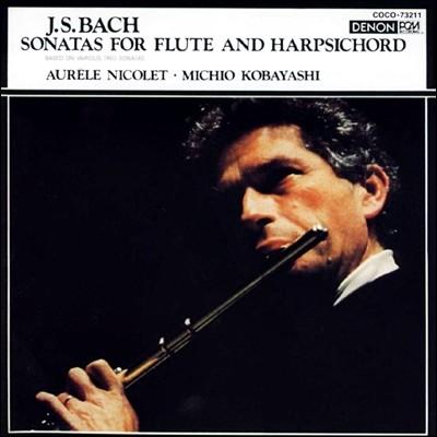 Aurele Nicolet 바흐: 플루트와 쳄발로를 위한 소나타집 (Bach: Sonatas For Flute And Harpsichord Based On Various Trio Sonatas)