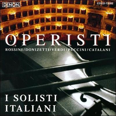 I Solisti Italiani 기악용으로 편곡된 오페라 선율 (Operisti)