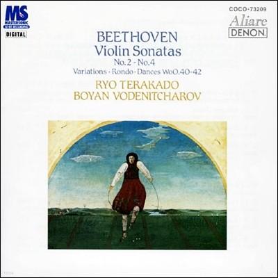 Ryo Terakado 베토벤: 바이올린 소나타 2번 4번 (Beethoven: Violin Sonata No.2, 4)