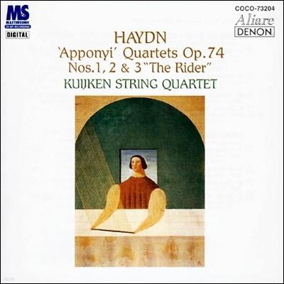 The Kuijken String Quintet 하이든: 현악 사중주 (Haydn: String Quartets Op.74)