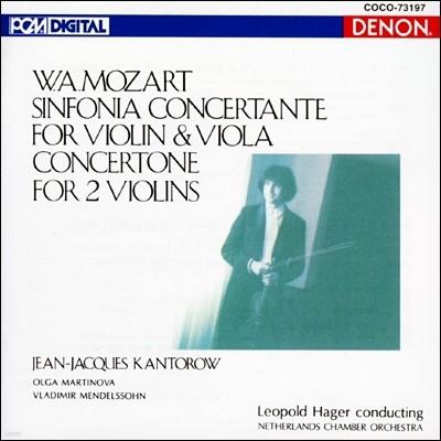 Jean-Jacques Kantorow 모차르트: 협주 교향곡 (Mozart: Sinfonia Concerto K.364)