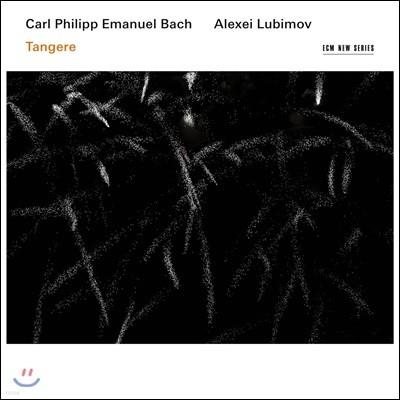 Alexei Lubimov 칼 필립 엠마누엘 바흐: 건반 음악 (CPE Bach: Tangere)