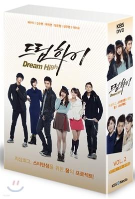 드림하이 : KBS 드라마 (감독 재편집 완결판 Vol.2)