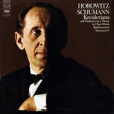 Vladimir Horowitz 슈만: 크라이슬레리아나, 클라라 비크 변주곡 - 호로비츠