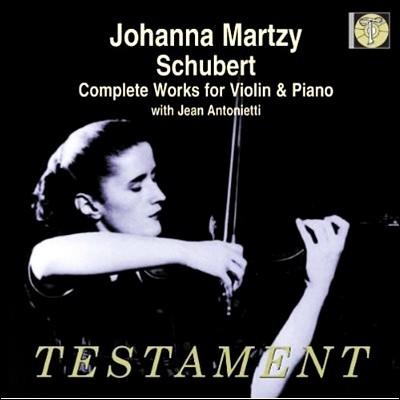 Johanna Martzy 슈베르트: 바이올린과 피아노를 위한 작품 전곡집 - 요한나 마르치 (Schubert: Complete Works for Violin and Piano)