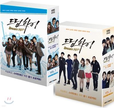 드림하이 : KBS 드라마 (감독 재편집 완결판 Vol.1+2) : 10Disc