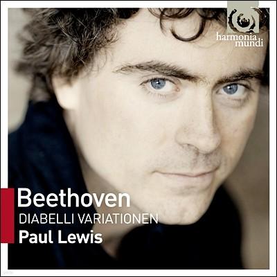 Paul Lewis 베토벤: 디아벨리 변주곡 (Beethoven: Diabelli Variations, Op. 120)