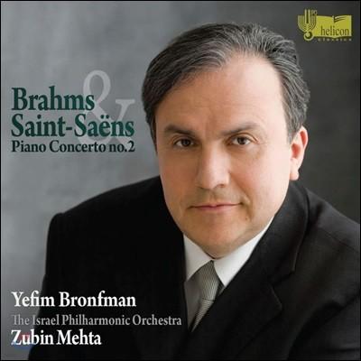 Yefim Bronfman 브람스 / 생상스: 피아노 협주곡 2번 - 예핌 브롬프만, 주빈 메타
