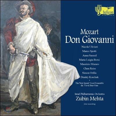Nicola Ulivieri 모차르트: 돈 지오반니 (Mozart: Don Giovanni)