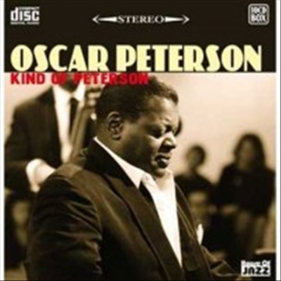 Oscar Peterson - Kind Of Peterson (10CD Boxset)