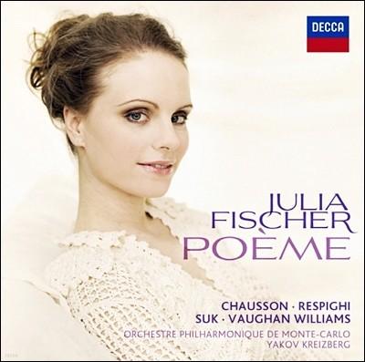 Julia Fischer 쇼숑, 레스피기: 시곡 / 본 윌리암스: 종달새의 비상 / 요제프 수크: 환상곡 - 율리아 피셔 (Poeme - Respighi / Josef Suk / Chausson / Vaughan Williams)