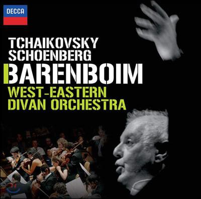 Daniel Barenboim 차이코프스키: 교향곡 6번 / 쇤베르크: 관현악 변주곡 (Tchaikovsky: Symphony Op. 74 / Schoenberg: Variations for Orchestra)