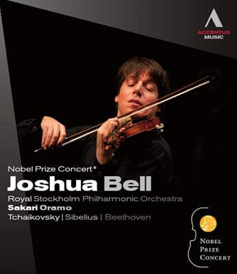2010년 노벨상 기념 콘서트 - 조슈아 벨