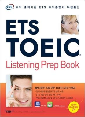 ETS TOEIC Listening Prep Book