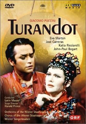 푸치니 : 투란도트