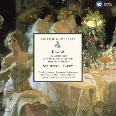 영국의 작곡가 - 에드워드 엘가 / 휴버트 페리 / 찰스 스탠포드 (Elgar / Stanford / Parry)