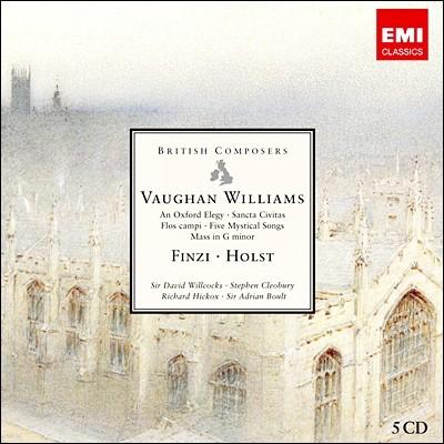 영국의 작곡가 - 본 윌리암스 / 핀지 / 홀스트 (British Composers - Ralph Vaughan Williams / Finzi / Holst)