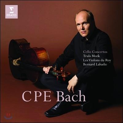 Truls Mork 칼 필립 엠마누엘 바흐: 첼로 협주곡집 - 트룰스 뫼르크 (C.P.E. Bach: Cello Concertos)
