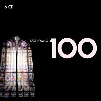 성가곡 베스트 100 (Best Hymns 100)