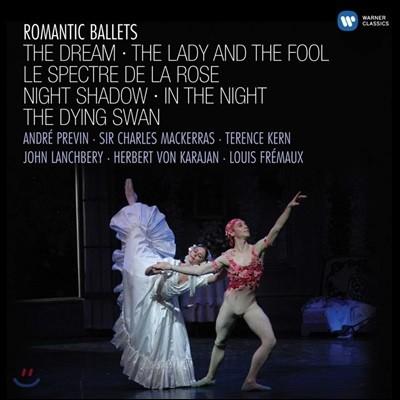 낭만주의 발레음악집 (Romantic Ballet Music)