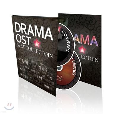 드라마 OST : 베스트 컬렉션