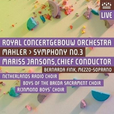 Mariss Jansons 말러: 교향곡 3번 (Mahler: Symphony No. 3) 마리스 얀손스