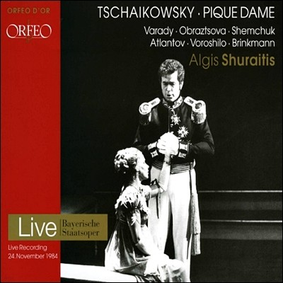 Julia Varady / Algis Shuraitis 차이코프스키: 스페이드의 여왕 (Tchaikovsky: Pique Dame)