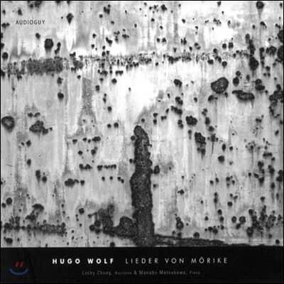 정록기 - 휴고 볼프: 뫼리케 시에 의한 가곡집 (Hugo Wolf: Lieder Von Morike)