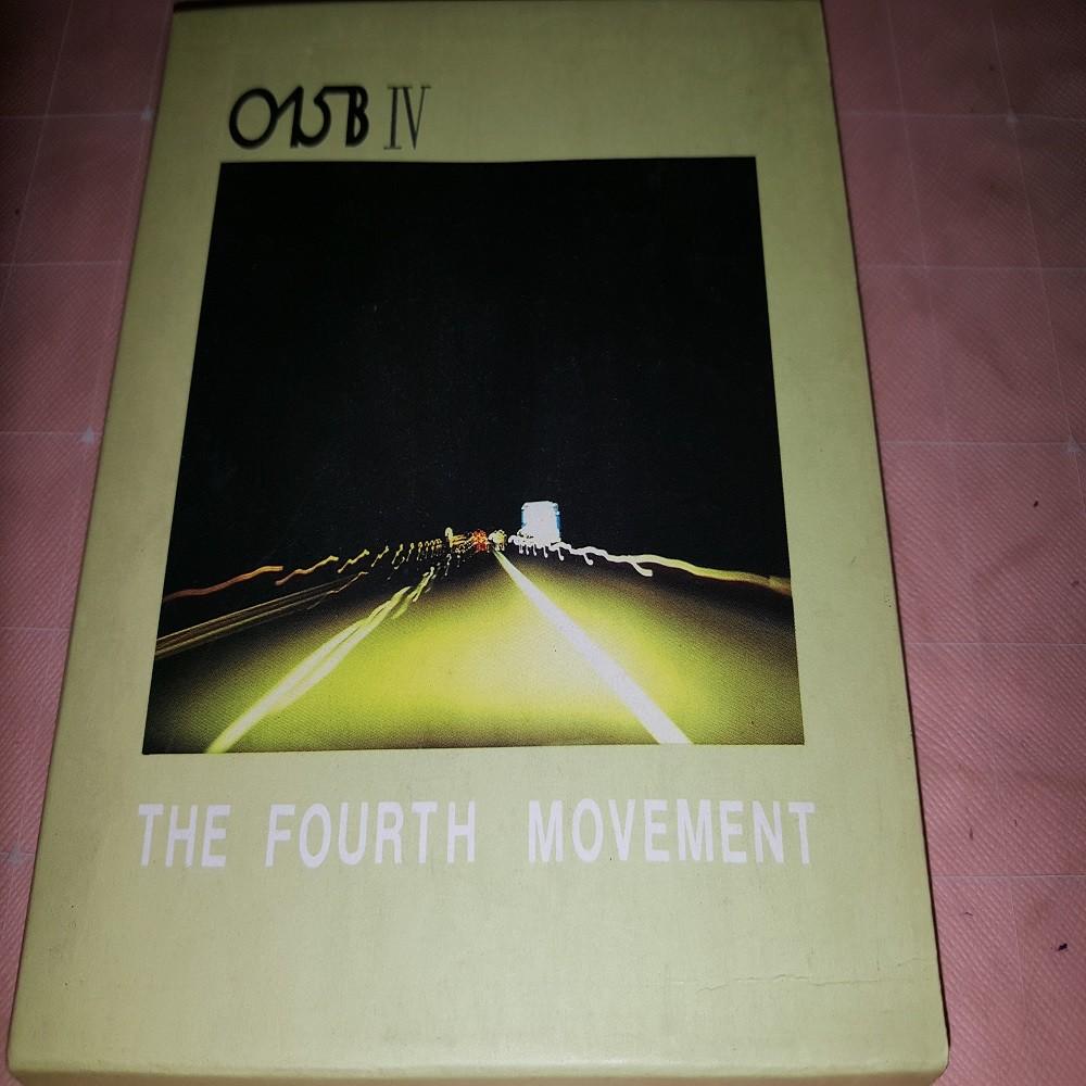 공일오비 4집 - The fourth movement (초판)