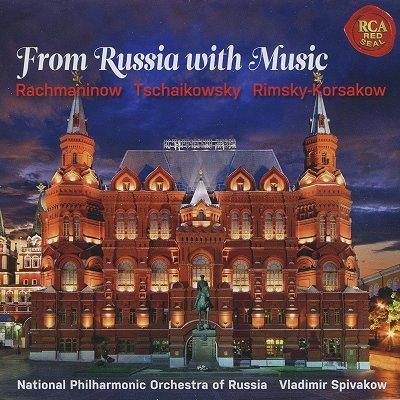 러시아 음악 모음집 - 스피바코프, 러시아 국립 오케스트라