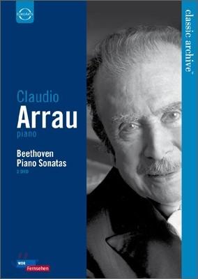 Claudio Arrau 베토벤: 피아노 소나타 (Beethoven : Piano Sonatas) 클라우디오 아라우