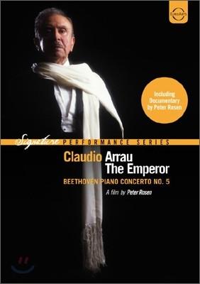 Claudio Arrau - The Emperor 클라우디오 아라우 (다큐멘터리+공연 실황)
