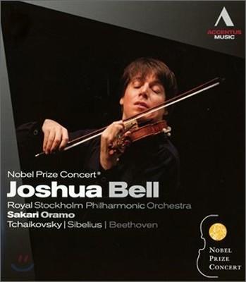 Joshua Bell 조슈아 벨 2010년 노벨상 기념 콘서트 (Nobel Prize Concert)