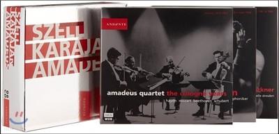 George Szell / Herbert von Karajan / Amadeus Quartet 안단테 레이블 베스트 콜렉션