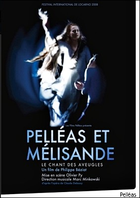 Marc Minkowski 드뷔시: 펠레아스와 멜리장드 (Debussy: Pelleas et Melisande) [PAL방식 DVD]