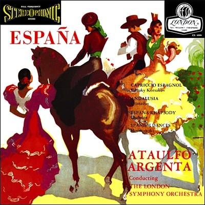 에스파냐 : 스페인 랩소디, 기상곡, 안달루시아 - 아르헨타