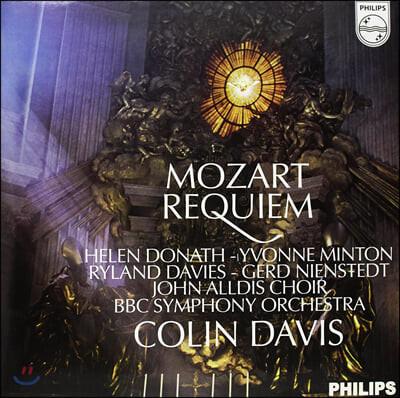 Colin Davis 모차르트: 레퀴엠 (Mozart: Requiem K626) 콜린 데이비스 [LP]