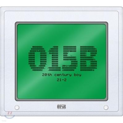 015B (공일오비) - 20th Century Boy