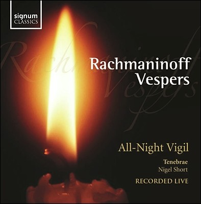 Tenebrae 라흐마니노프: 저녁 기도 (Rachmaninov: Vespers, Op. 37)