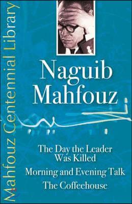 Naguib Mahfouz Centennial Library