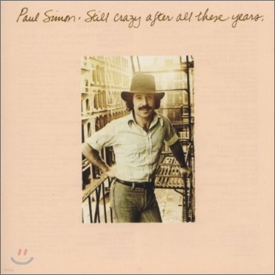 Paul Simon - Still Crazy After All These Years (Expanded & Remastered)